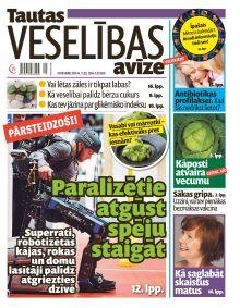 E- Tautas Veselības Avīze Nr. 11, 2016