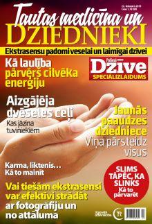 E- Patiesās Dzīves SPECIĀLIZLAIDUMS PDz Dziednieki 2019 01