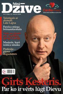 E- Patiesā Dzīve Nr. 20, 2013