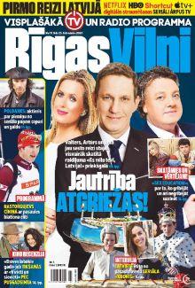 E- Rīgas Viļņi Nr. 7, 2020