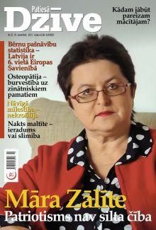 E- Patiesā Dzīve Nr. 22, 2013