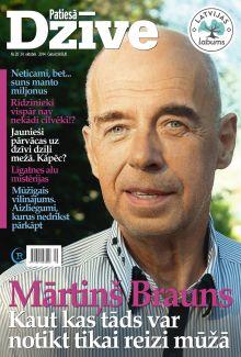 E- Patiesā Dzīve Nr. 20, 2014