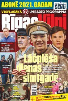 E- Rīgas Viļņi Nr. 45, 2020