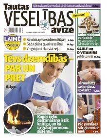 E- Tautas Veselības Avīze Nr. 9, 2014