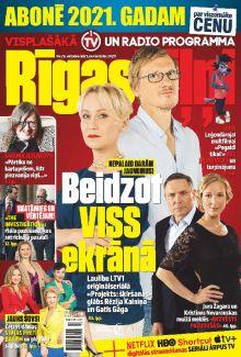 E- Rīgas Viļņi Nr. 43, 2020