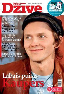 E- Patiesā Dzīve Nr. 20, 2012