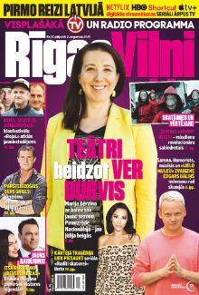 E- Rīgas Viļņi Nr. 30, 2020
