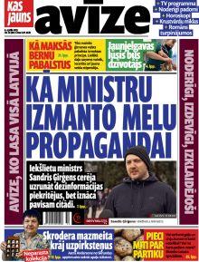 E- Kas Jauns Avīze Nr. 14, 2021