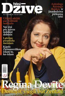 E- Patiesā Dzīve Nr. 23, 2013