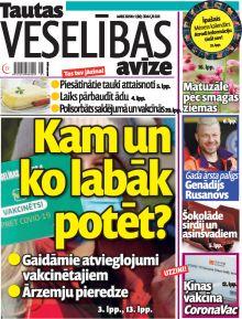 E- Tautas Veselības Avīze Nr. 5, 2021