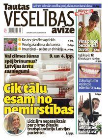 E- Tautas Veselības Avīze Nr. 6. 2014