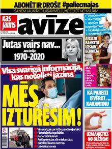 E- Kas Jauns Avīze Nr. 12, 2020