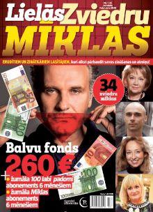 E- Lielās Zviedru mīklas Nr. 1, 2020