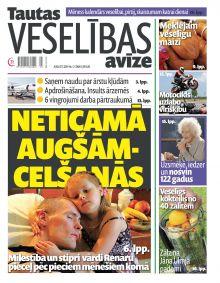 E- Tautas Veselības Avīze Nr. 5. 2014