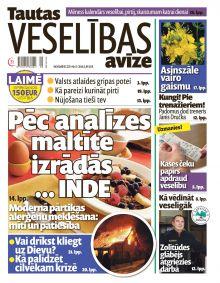 E- Tautas Veselības Avīze Nr. 8. 2014