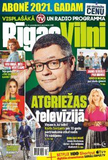 E- Rīgas Viļņi NR. 48, 2020