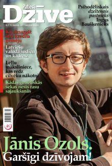 E- Patiesā Dzīve Nr. 21, 2013