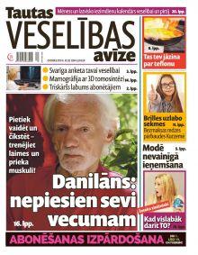 E- Tautas Veselības Avīze Nr. 10, 2015