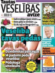 E- Tautas Veselības Avīze Nr. 9, 2020