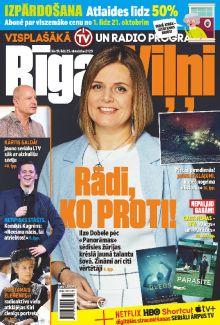 E- Rīgas Viļņi Nr. 42, 2020
