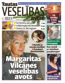 E- Tautas Veselības Avīze Nr. 12, 2015