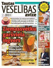 E- Tautas Veselības Avīze Nr. 12, 2017